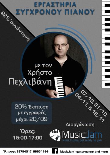 piano clinics